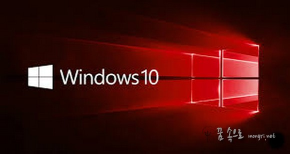 윈도우10 RS4