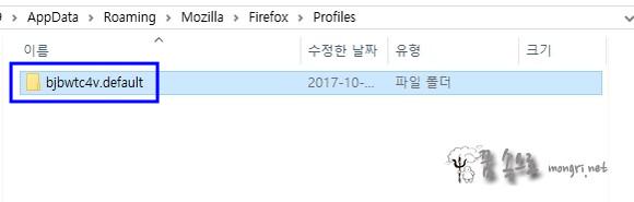 파이어폭스 프로필 백업