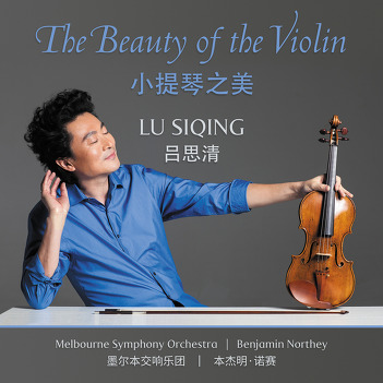 Lu Siqing [2018, The Beauty Of The Violin]
