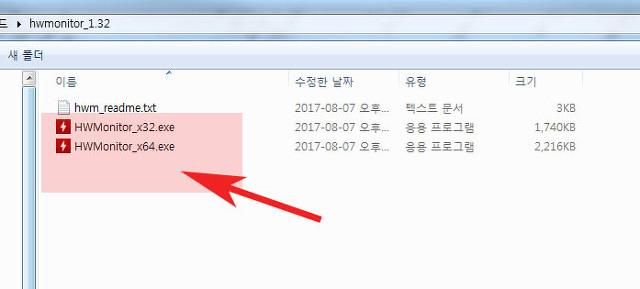 윈도우미디어플레이어 재생목록 기록 삭제방법