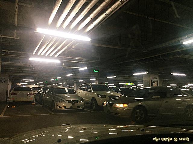 센트럴시티 주차장