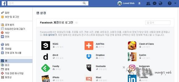 페이스북 계정으로 로그인