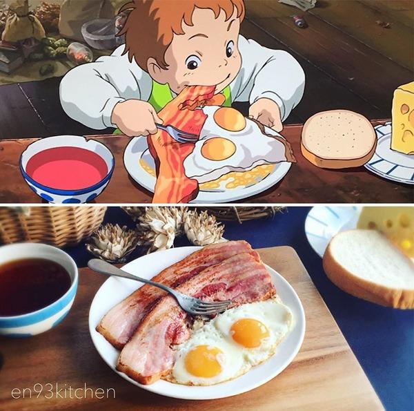 '하울의 움직이는 성' 아침식사