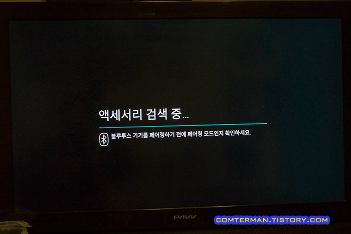 mymic IPTV 셋톱박스 연결 불가