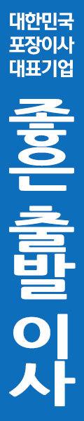 홍보배너링크