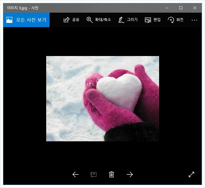 윈도우10 기본 사진뷰어