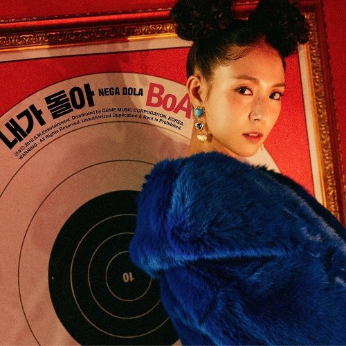 BoA - NEGA DOLA Lyrics [English, Romanization]