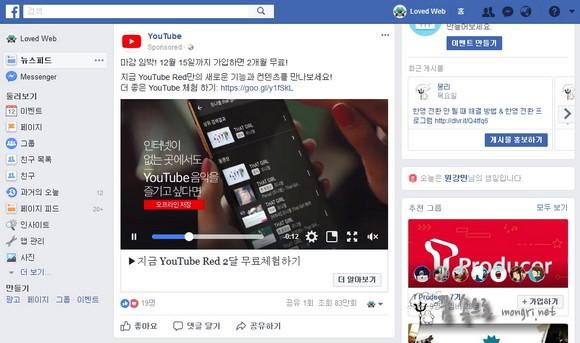 페이스북 동영상 게시물