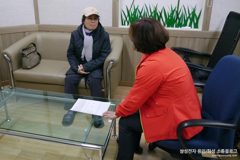 동탄3동 주민센터 방문
