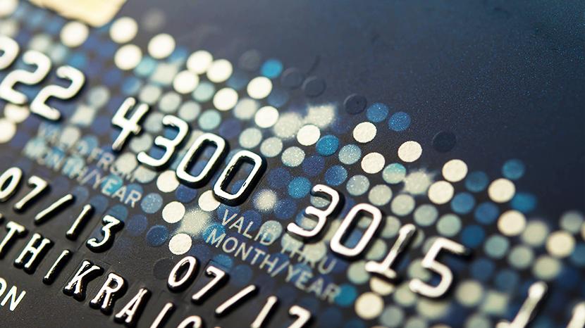 신용카드 번호