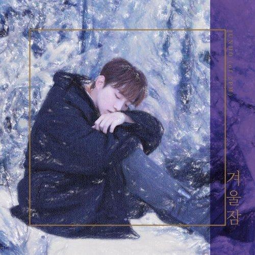 JUNHO - Winter Sleep Lyrics [English, Romanization]