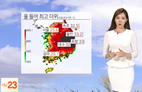 출처 : 연합뉴스TV (18.04.21)