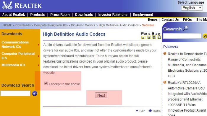 리얼텍 사운드 드라이버 다운로드 오디오 설치 방법