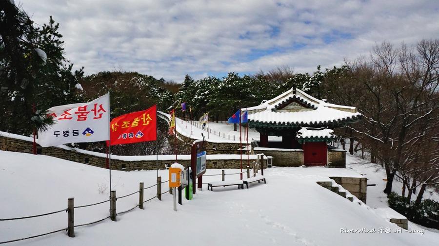 금정산 설경(雪景)과 등산후기.