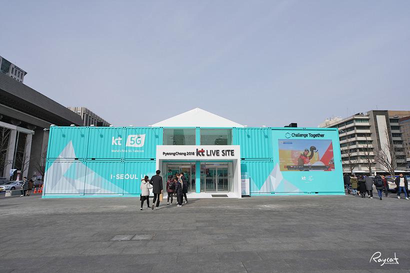 광화문에서 만나는 2018 평창 동계올림픽 KT 라이브사이트