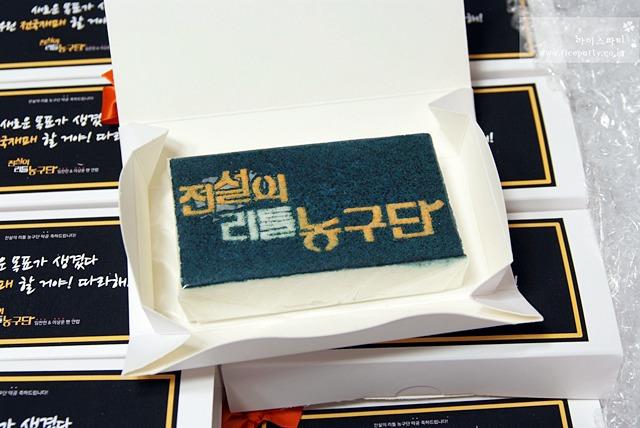 뮤지컬<전설의 리틀농구단>