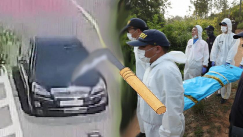 '강진 여고생 살인' 잔인한 범인…낫에서 유전자 발견