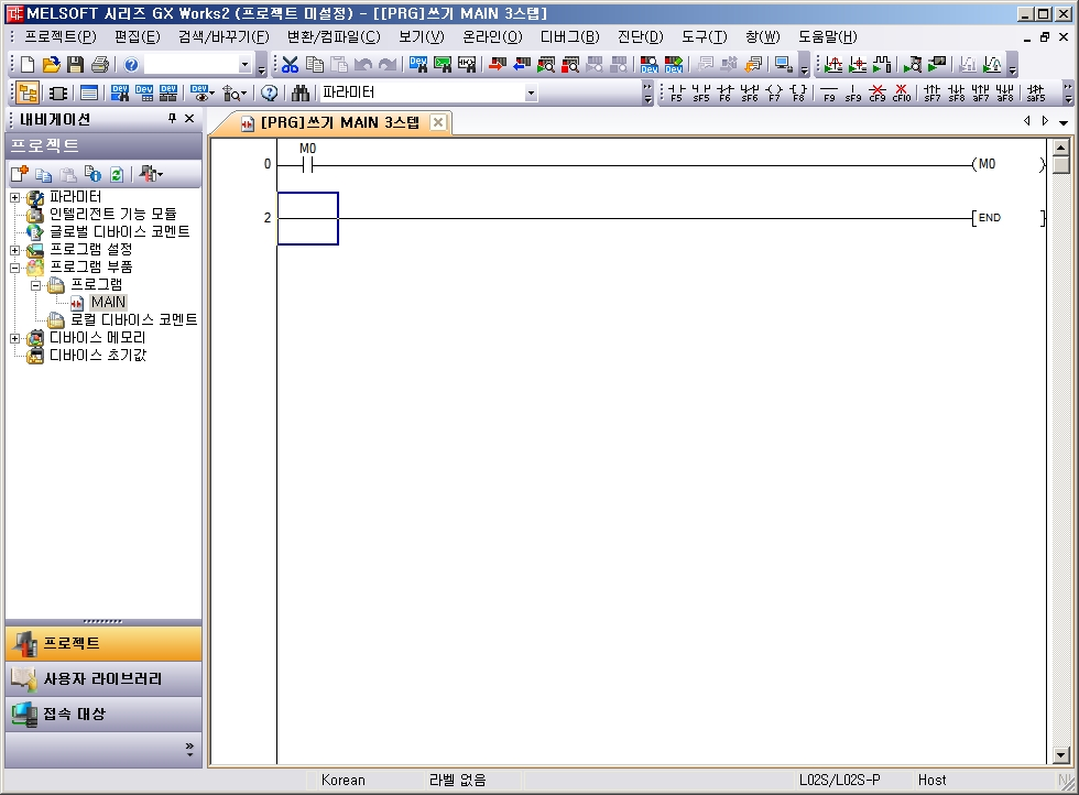 Melsoft Gx Works 2