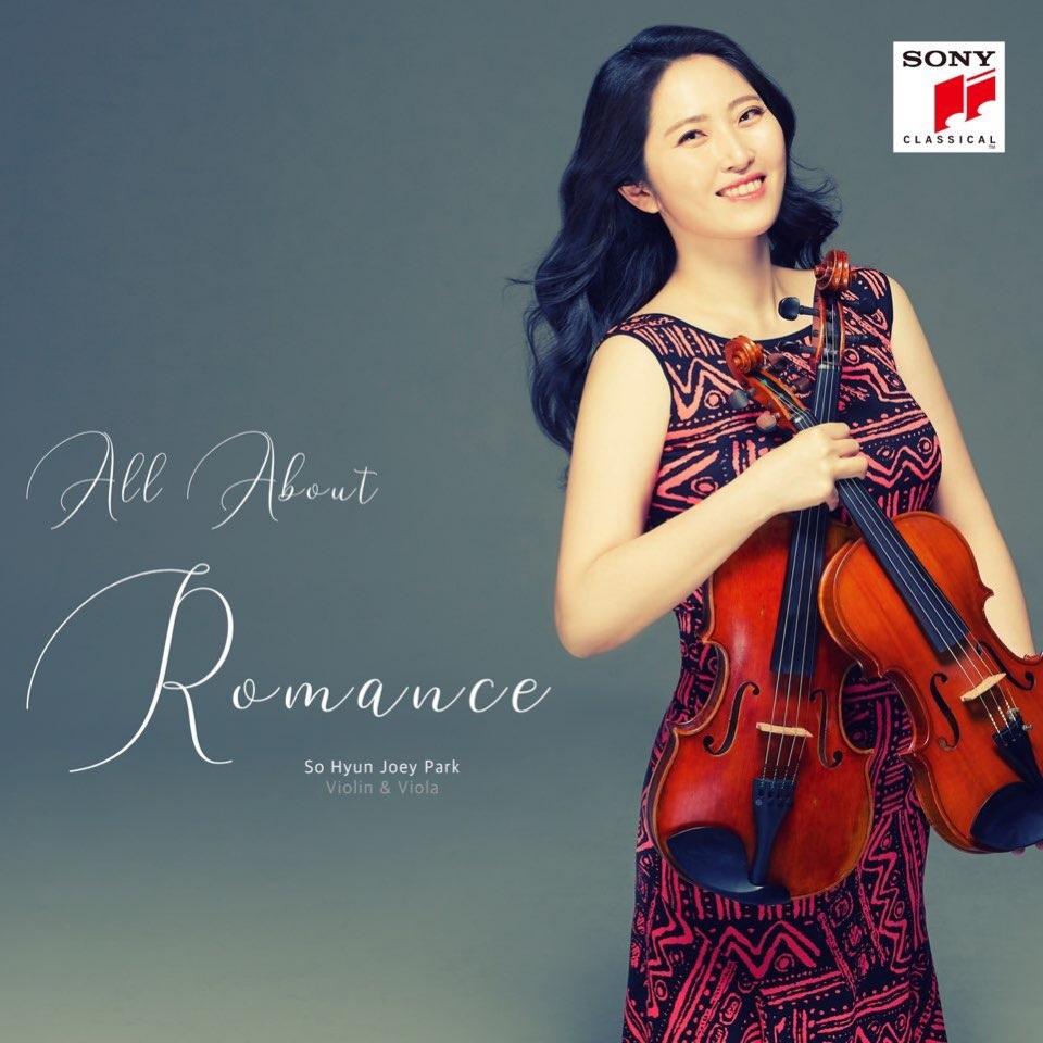 비올리스트이며 바이올리니스트 박소현이 담아낸 세상의 모든 로망스