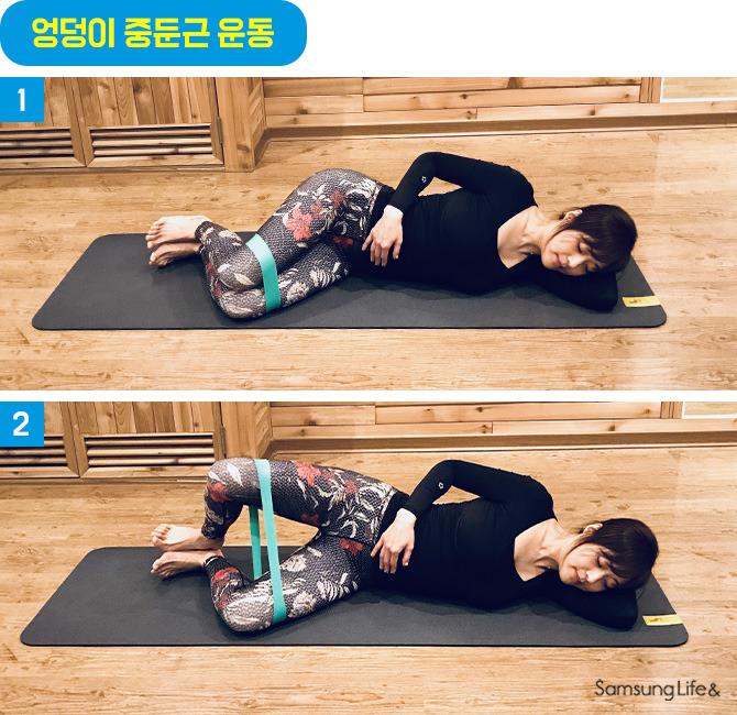 엉덩이 중둔근 운동 여자 매트운동 홈트레이닝