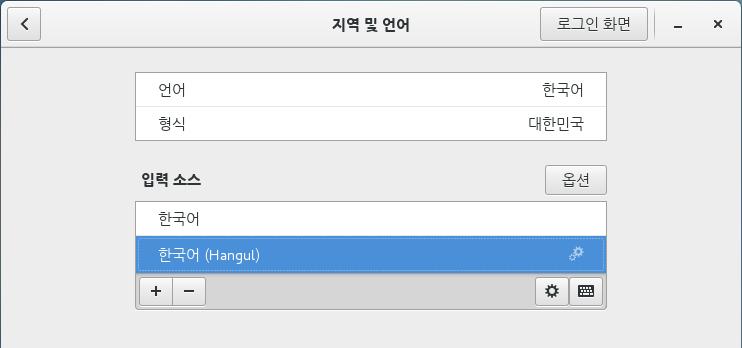 CentOS7 control panel - language