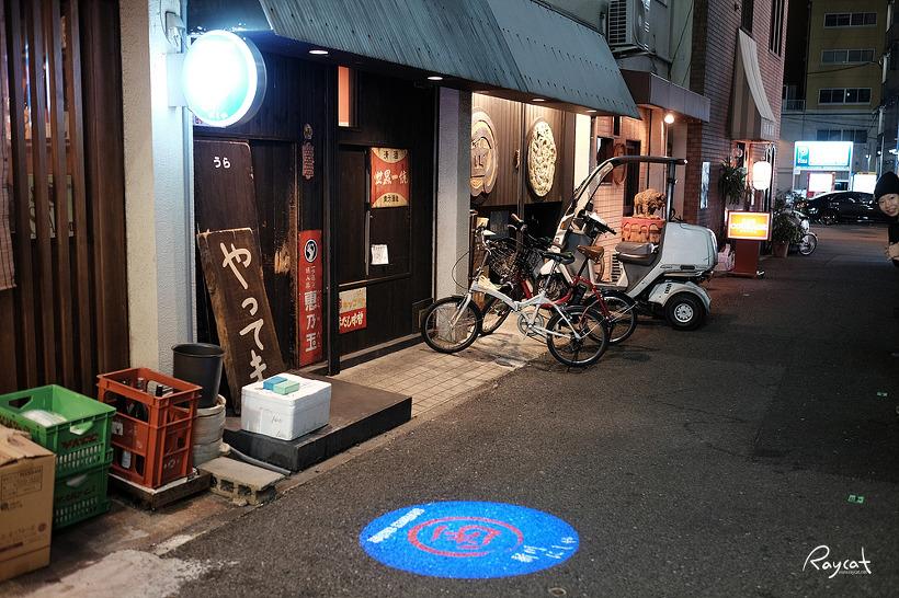 오사카 난바 은신처 같은 느낌의 이자카야 신카와(新川にしや)