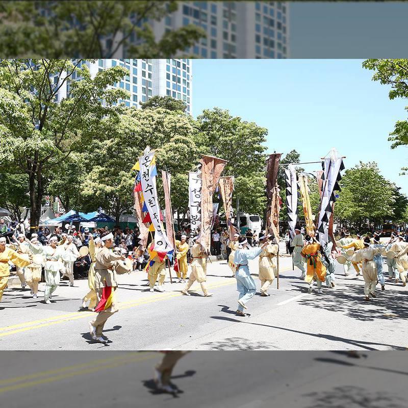 대전봄축제 유성온천문화축제