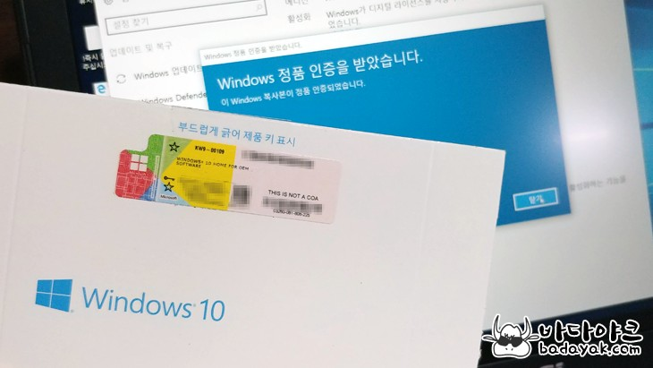 MSI 게이밍 노트북 사용 후기