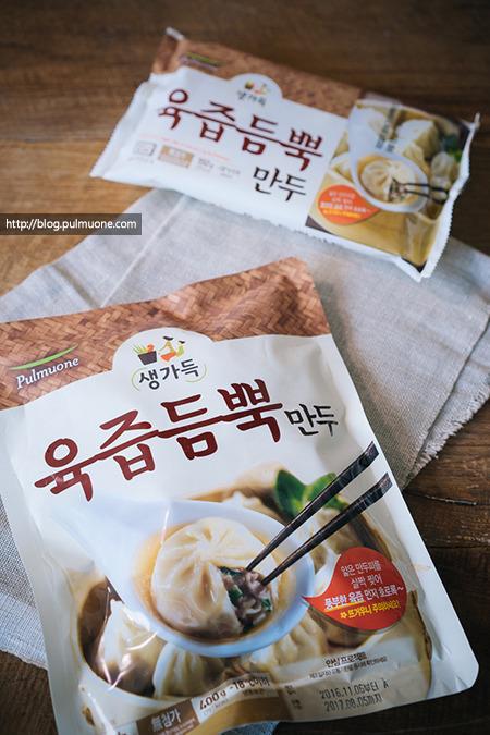 이태원 맛집 = 만두의 성지?! ... '이태원 만두의 성지'를 찾아서