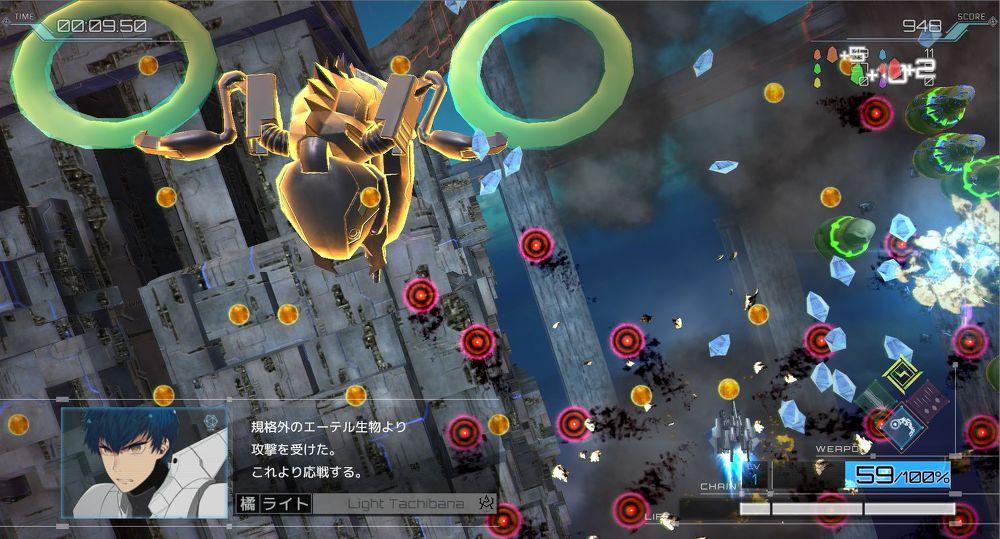[BP/GAME] 닌텐도 스위치용 슈팅게임 '뇌신(RXN -雷神-)'