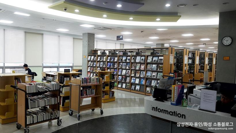 모현도서관