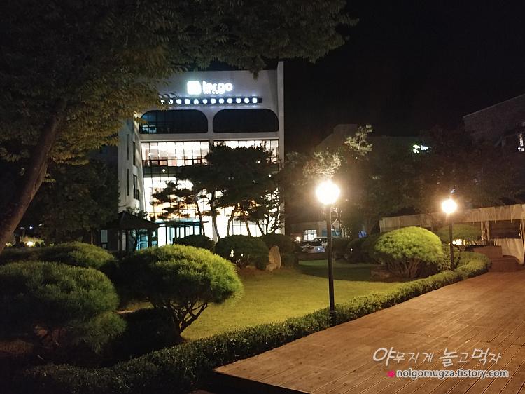 강화도 라르고빌 호텔 6