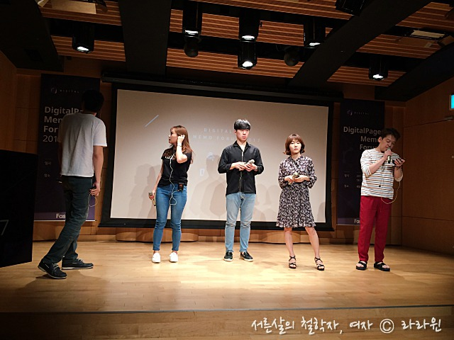 메이트리, 아카펠라 그룹