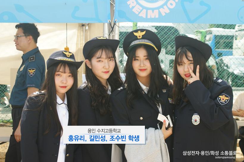 홍유리, 길민성, 조수빈 학생 / 용인 수지고등학교