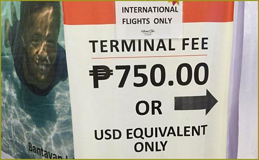 필리핀 출국 공항세