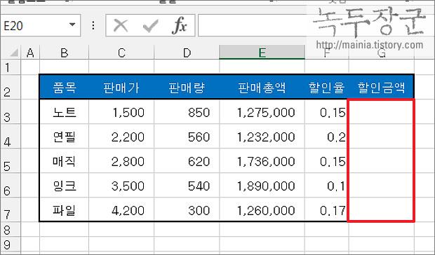 엑셀(Excel) 사용자 정의함수를 만들어 사용하기