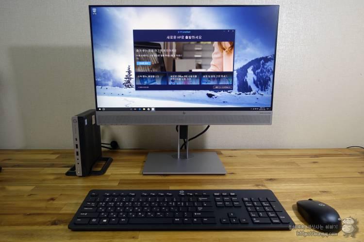 비즈니스를 위한 깔끔한 세팅 HP 엘리트디스플레이 E243m과 HP 엘리트 800 G3 데스크탑 미니 리뷰