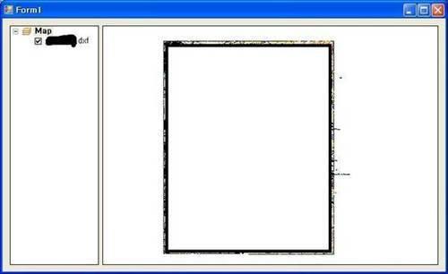 ArcGIS - 파일 로드 확인