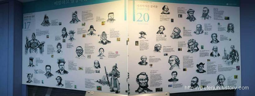 우표 속 국내, 세계 위인들
