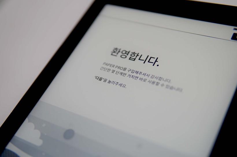 리디북스 페이퍼 프로