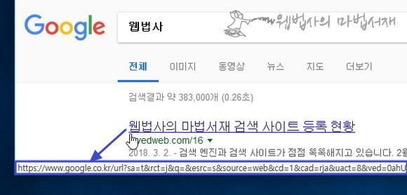구글 검색 링크